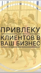 Ритуалы На Деньги! Привлечение Клиентов! Денежная Монета! ( Русская ).
