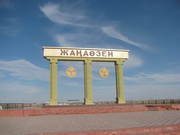 Жанаозен,  Жетыбай такси в Актау