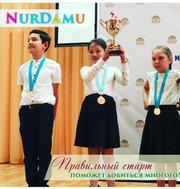 Школа интеллектуального развития Нурдаму