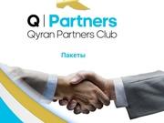 Ищу  партнёров в новый Казахстанский проект